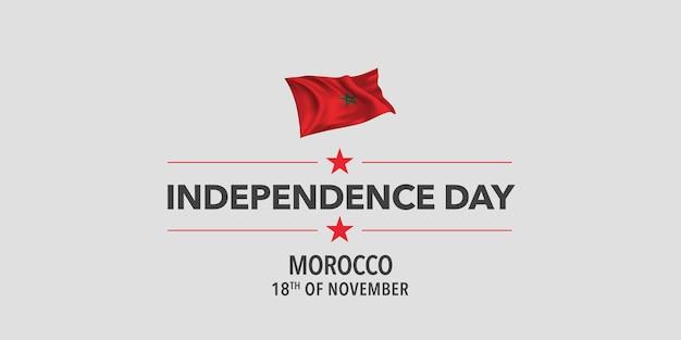 Biglietto di auguri per il giorno dell'indipendenza del marocco, banner, illustrazione vettoriale. festa marocchina del 18 novembre elemento di design con bandiera sventolante come simbolo di indipendenza