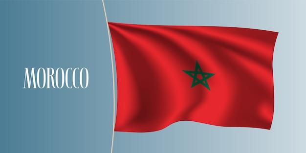 Il marocco sventola bandiera illustrazione