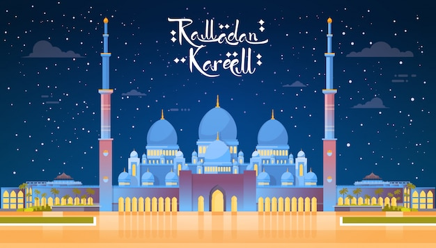Mosque building ramadan kareem muslim religion holy month