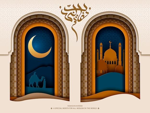 Moschea e scena notturna del deserto fuori dall'arco in stile art paper, calligrafia ramadan kareem