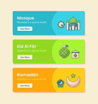 Moschea eid al fitr ramadan per modello di banner con illustrazione di disegno vettoriale in stile linea tratteggiata