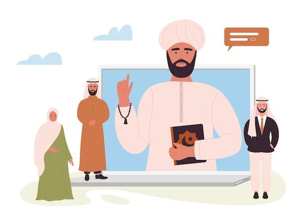 Servizio online della moschea per i musulmani