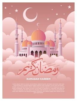 Moschea sull'illustrazione del cielo per ramadan kareem