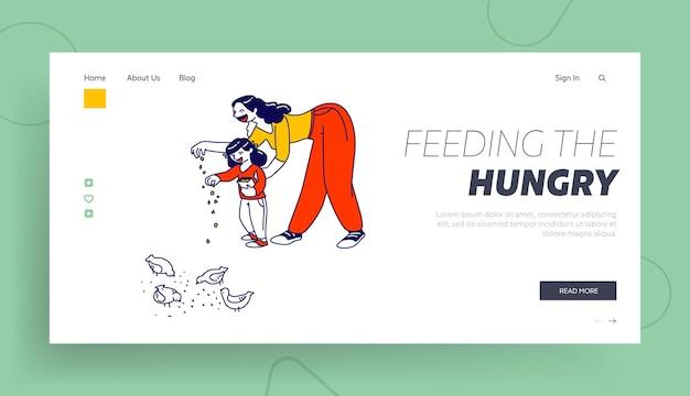 Madre e figlia piccola alimentano gli uccelli sul modello della pagina di destinazione della strada.