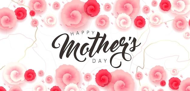 Layout di banner festa della mamma con fiore