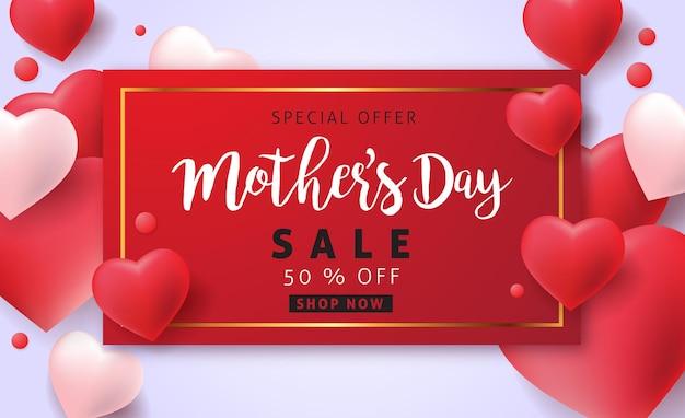 Layout banner festa della mamma con palloncini a forma di cuore