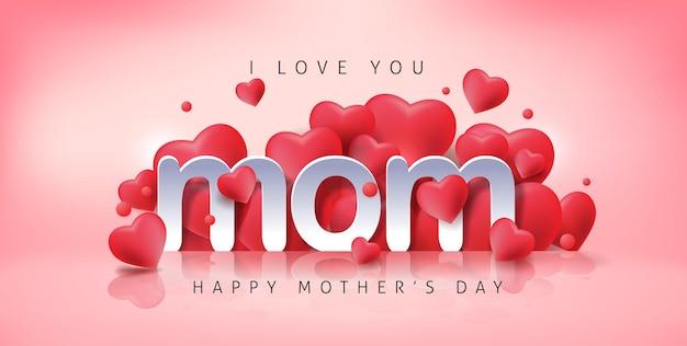 Layout banner festa della mamma con palloncini a forma di cuore Vettore Premium