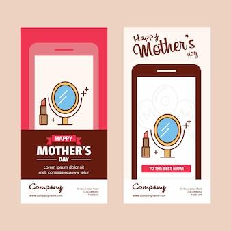 Biglietto festa della mamma con logo femminile e tema rosa vettoriale