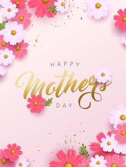 Saluti di festa della mamma con i fiori Vettore Premium