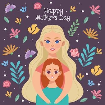 Illustrazione di festa della mamma con mamma e figlie