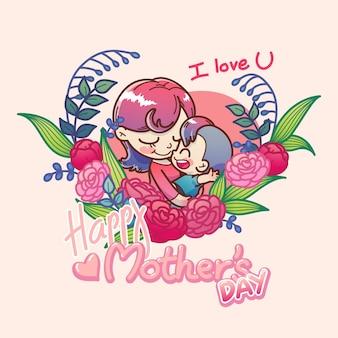 Festa della mamma con mamma e figlio