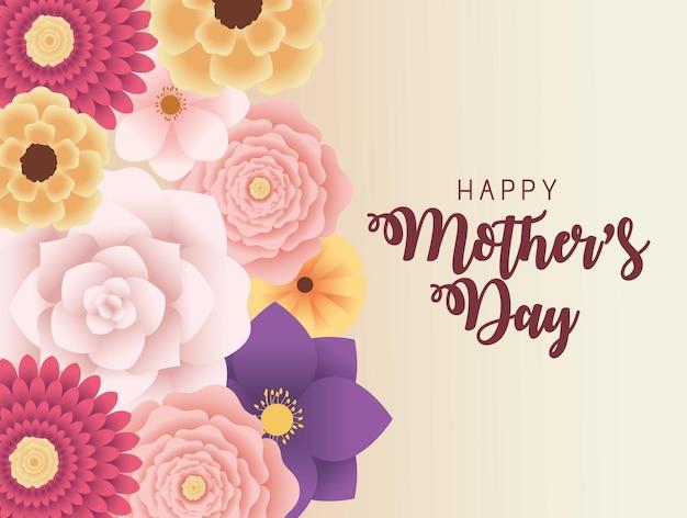 Biglietto festa della mamma con fiori