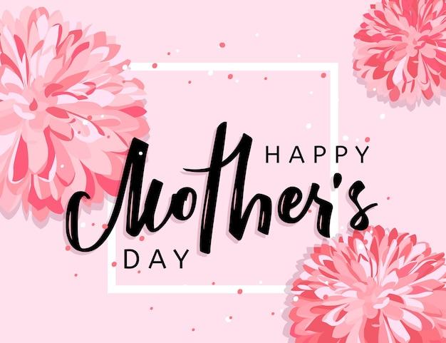 Manifesto calligrafico fatto a mano dell'iscrizione della mano di giorno di madri. cartolina d'auguri di fiori rosa brillante.