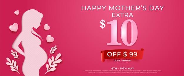 Banner di vendita festa della mamma con sconto extra
