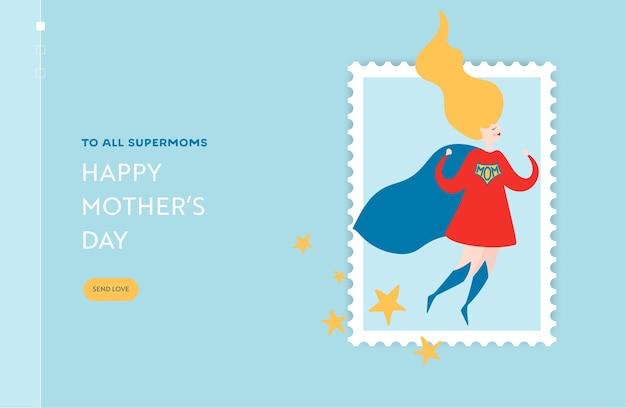 Banner di vendita per la festa della mamma con la madre del supereroe per la pagina di destinazione. promozione per la festa della mamma sconto stagionale primavera design per sito web, pagina web. illustrazione vettoriale