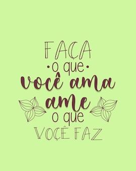 Una fase motivazionale in portoghese traduzione fai ciò che ami ama ciò che fai