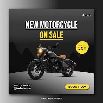 Modello di banner di copertina di facebook dei social media di promozione della vendita di moto