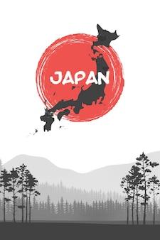 Paesaggio di montagna. illustrazione del fondo di vettore della bandiera del giappone. effetto sunburst in stile retrò