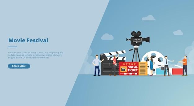 Banner del sito web del festival di film Vettore Premium