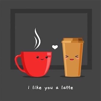 Una tazza e una tazza di caffè. illustrazione vettoriale