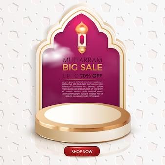 Muharram grande vendita display prodotto con podio e sfondo islamico