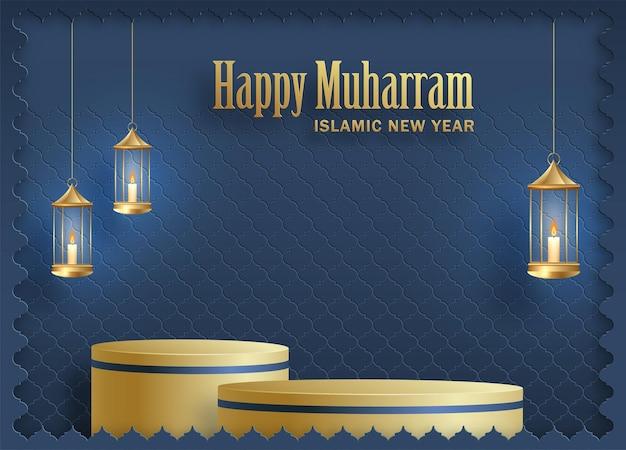 Palco rotondo sul podio di design muharram per il capodanno islamico con motivo dorato su sfondo orientale di colore carta