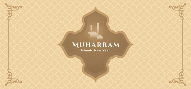 Biglietto di auguri muharram islamico nuovo hijri anno 1442