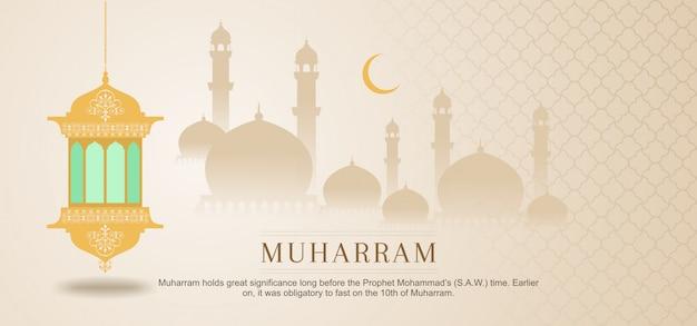 Fondo islamico del modello del nuovo anno islamico della cartolina d'auguri di muharram