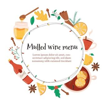 Modello di vacanze invernali di vin brulè per menu spazio vuoto per il testo in cerchio con lucine