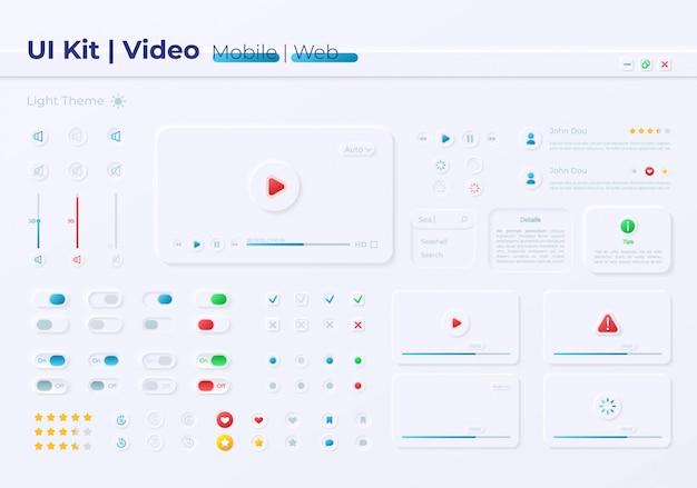 Kit di elementi dell'interfaccia utente delle opzioni multimediali