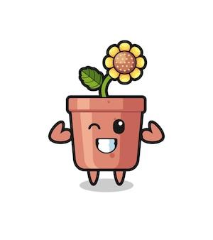 Il muscoloso personaggio del vaso di girasole è in posa mostrando i suoi muscoli, un design in stile carino per maglietta, adesivo, elemento logo
