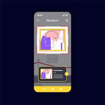 Modello di vettore dell'interfaccia smartphone scuro del museo