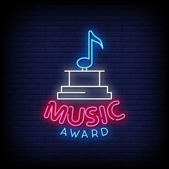 Vettore di testo di stile delle insegne al neon del premio di musica
