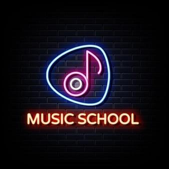 Testo di stile delle insegne al neon della scuola di musica