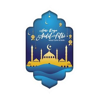 Banner di auguri astratti musulmani. vettore islamico