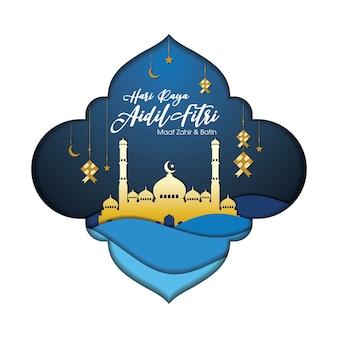 Banner di auguri astratti musulmani. islamico