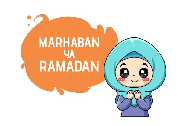 Ragazza musulmana ya ramadan cartoon illustrazione