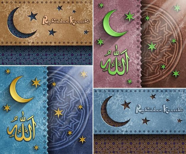 Ramadan kareem musulmano