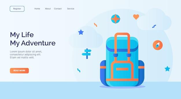La mia vita la mia avventura zaino bussola icona campagna per banner modello di atterraggio home homepage sito web con disegno vettoriale stile piatto del fumetto