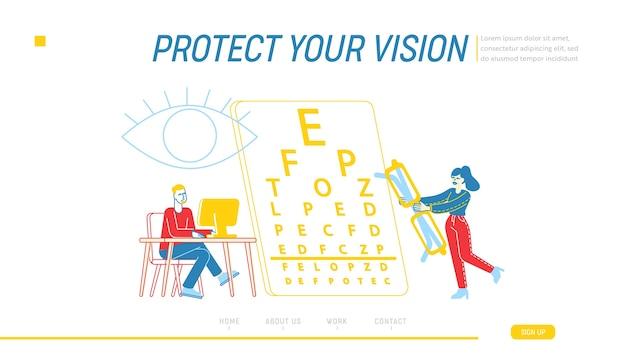 Modello di pagina di destinazione della malattia di miopia e occhi