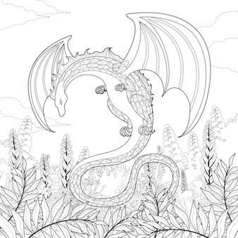 Pagina da colorare di drago misterioso in stile squisito