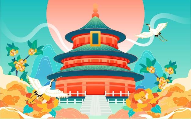 Manifesto della costruzione del tempio del cielo in stile cinese dell'illustrazione delle vacanze di festa della festa nazionale