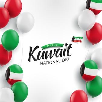 Festa nazionale del kuwait. palloncini