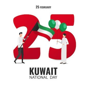 Festa nazionale del kuwait.