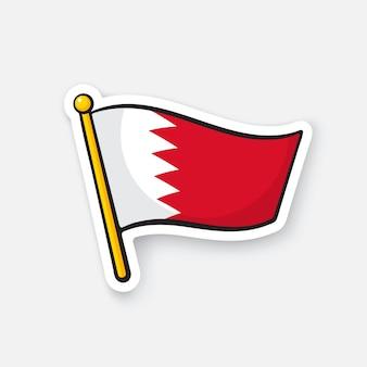 Bandiera nazionale del bahrain sull'asta della bandiera simbolo di posizione per i viaggiatori illustrazione vettoriale