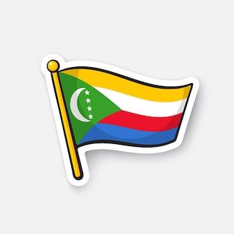 Bandiera nazionale dei paesi delle comore in africa simbolo di posizione illustrazione vettoriale