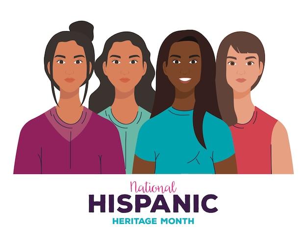 Mese nazionale del patrimonio ispanico e gruppo di donne insieme, concetto di diversità e multiculturalismo.