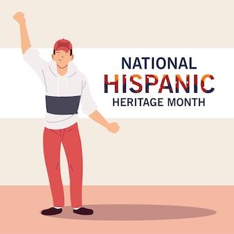 Mese del patrimonio ispanico nazionale con il fumetto dell'uomo latino con l'illustrazione del tema del design, della cultura e della diversità del cappello