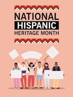 Mese nazionale del patrimonio ispanico con uomini e donne latini con cartelloni pubblicitari, illustrazione del tema della cultura e della diversità
