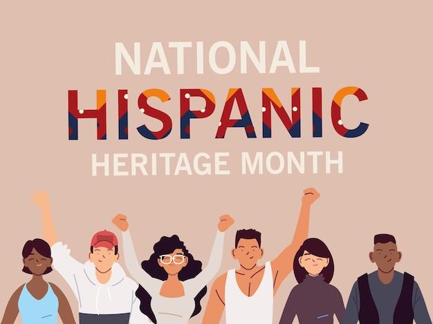 Mese nazionale del patrimonio ispanico con cartoni animati di donne e uomini latini, illustrazione del tema della cultura e della diversità